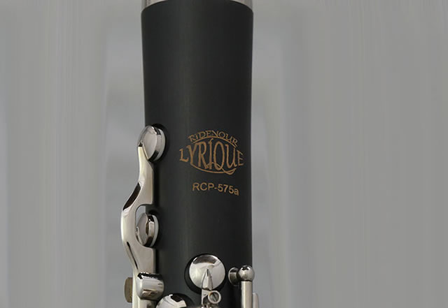 Lyrique 575 A clarinet